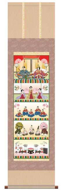 井川洋光 掛軸尺三 五段飾り雛 13500