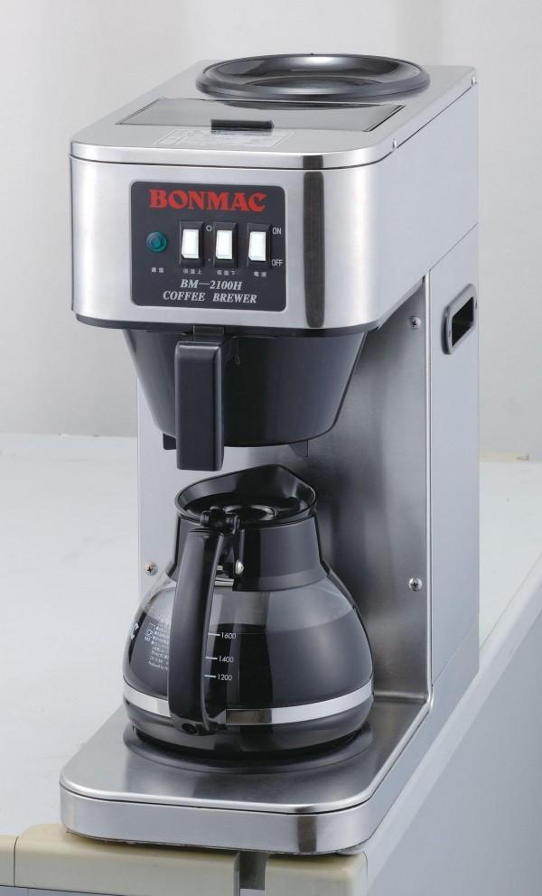 レストラン業務用コーヒーマシン コーヒーメーカー 業務用 業務用コーヒーメーカー