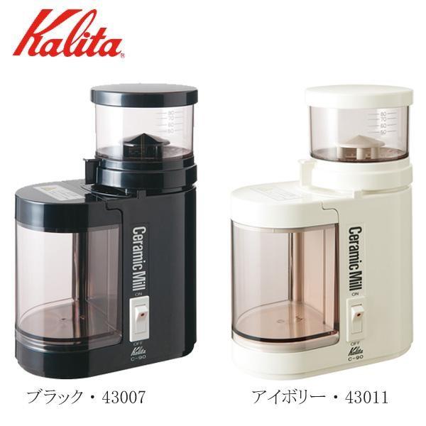 カリタ 電動コーヒーミル kalita コーヒーミル 電動 セラミックミル