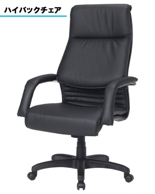新しいエルメス オフィスチェア MXB ブラック CO127 CO127 MXB ブラック, 宅配マイスター:36080e4f --- cpps.dyndns.info