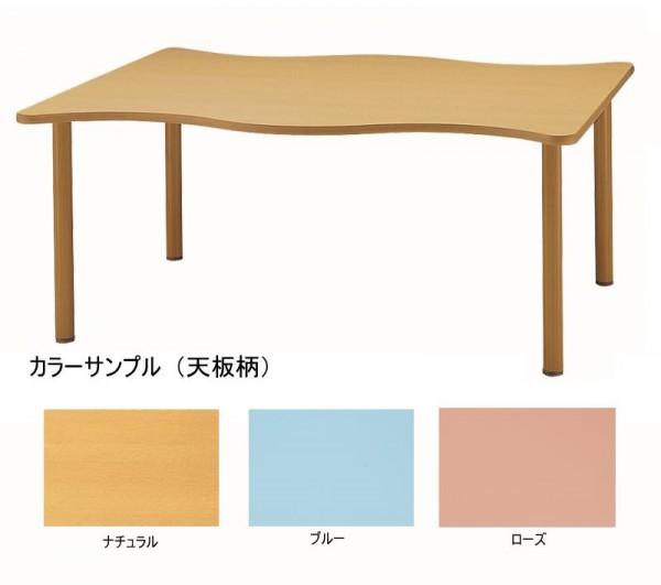 サンケイ 変形テーブル(H700~750mm) TCA1650-ZW