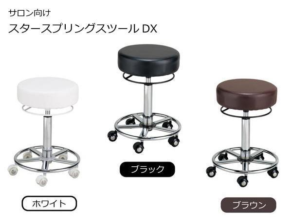 美容師 椅子 キャスター ヘアーサロン椅子 ネイルサロン椅子 エステサロン椅子