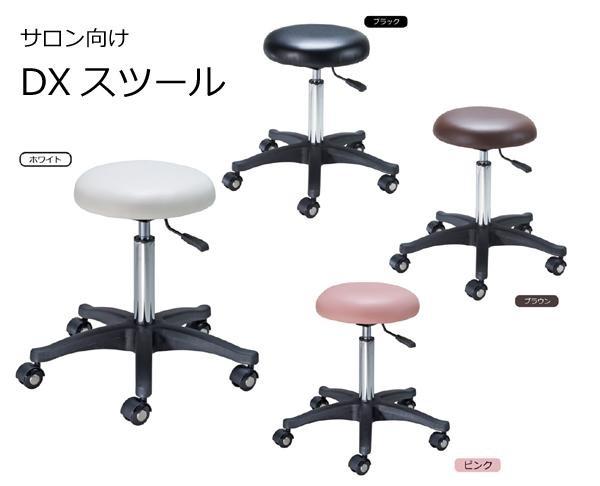 【返品送料無料】 美容師 椅子 椅子 サロンスツール キャスター サロンスツール サロン椅子 ヘアーサロン椅子 サロン椅子, 花とインテリア雑貨 Fleur Bazar:0e3509e2 --- clftranspo.dominiotemporario.com