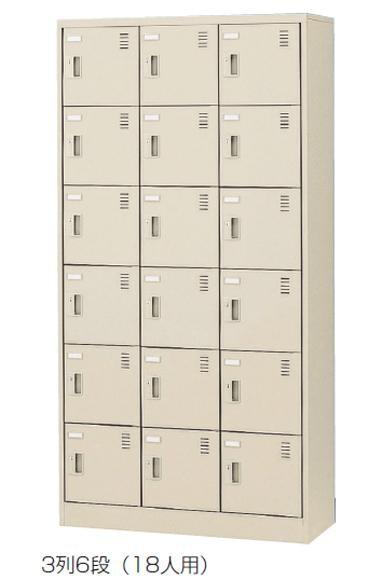 18人用ロッカー オフィス ロッカー 収納 鍵付き 事務所ロッカー 収納