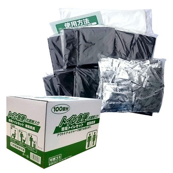 防災用品 簡易トイレセット トイレ急便 抗菌剤入り 100回分