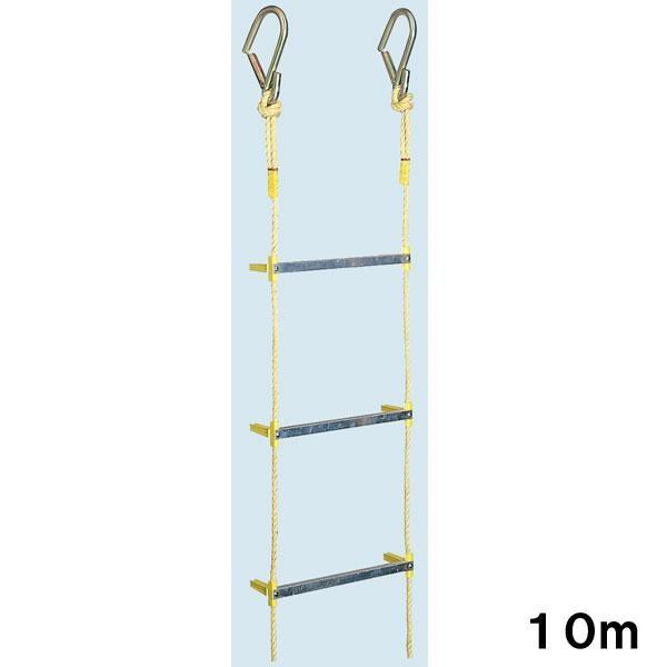 ワイヤー入り縄はしご 縄はしご ロープ アルミ縄梯子 防災縄梯子 10m 避難はしご