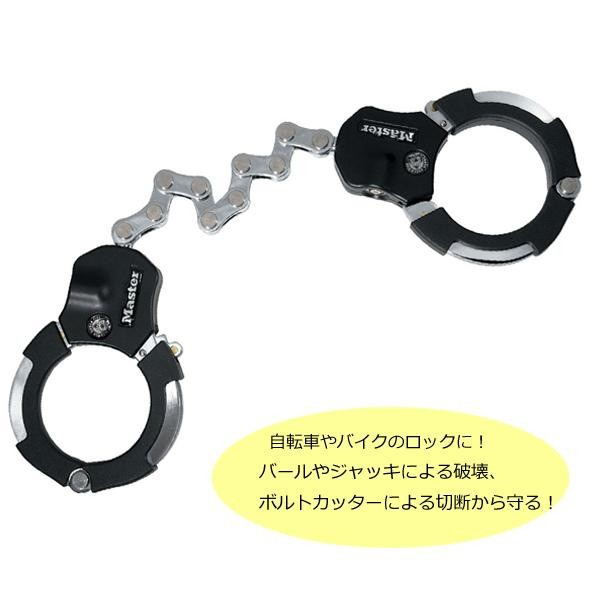 バイク 盗難防止 チェーン コンパクト バイクロックチェーン頑丈  4本キー