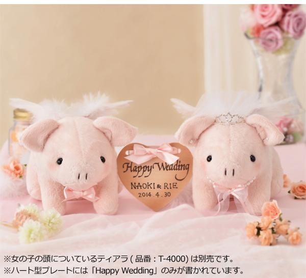 結婚式 ウェルカムドール 完成品 ペア ピンク 豚 ぬいぐるみ 披露宴