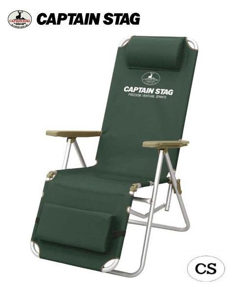 折りたたみ椅子 アウトドア チェア リクライニング 折りたたみ