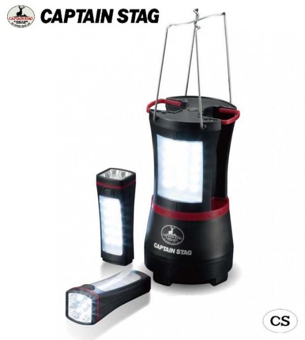 【一部予約!】 キャプテンスタッグ ランタン LED キャンプ ランタン LED ランタン ランタン おしゃれ, 古勝製茶場:c45da2e5 --- business.personalco5.dominiotemporario.com