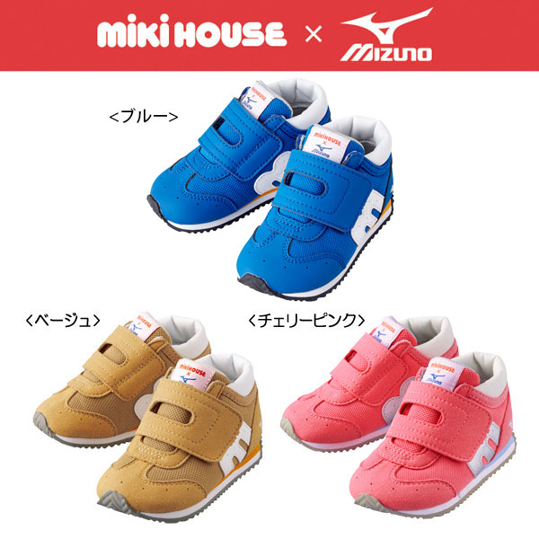(SALE exclusion product) ★ Miki house & Mizuno ★ collaboration second baby shoes (13cm - 15.5cm) [11-9306-978]