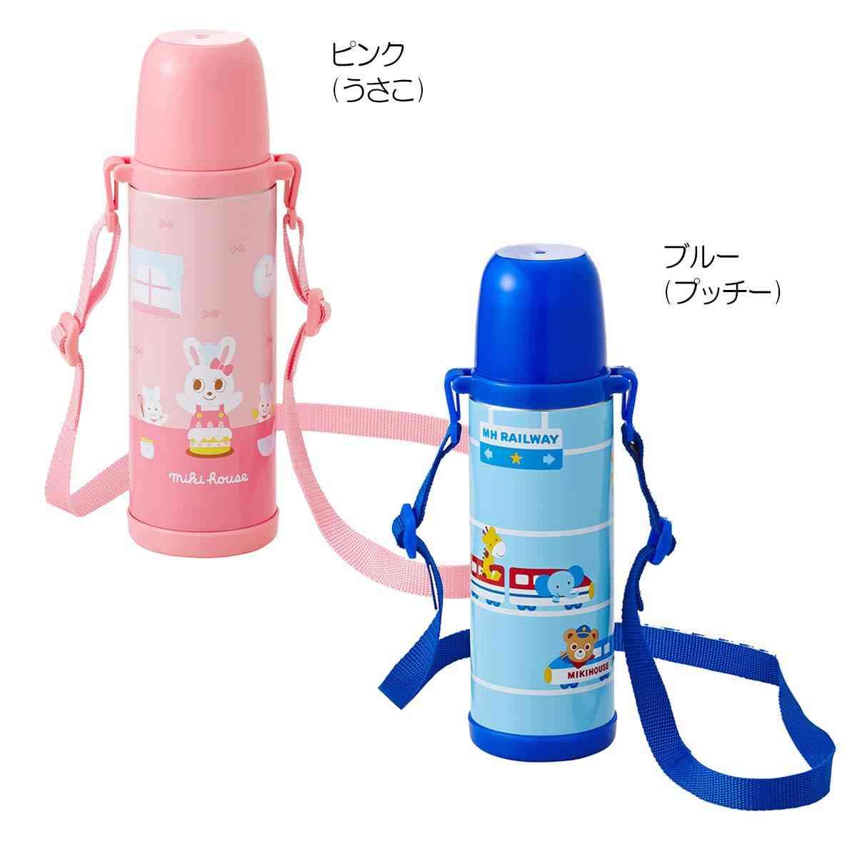 【海外販売専用】☆ mikiHOUSE(ミキハウス)ステンレスボトル500ml【15-4095-264】