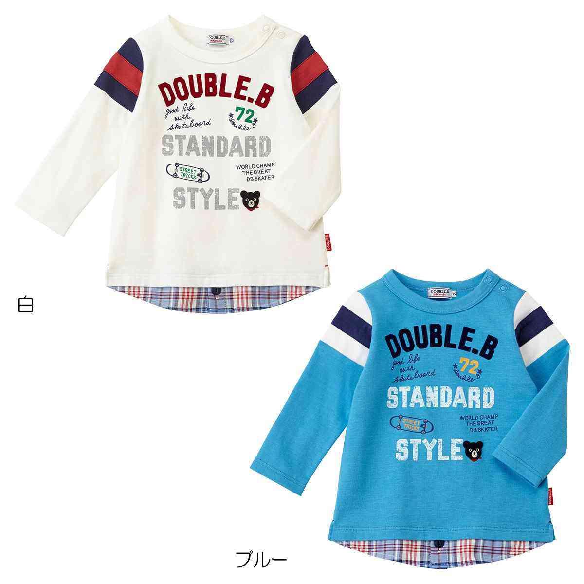 ダブルビー ミキハウス DOUBLE_B mikihouse Tシャツ (110cm-150cm)【61-5203-454】【ラッキーシール対応】