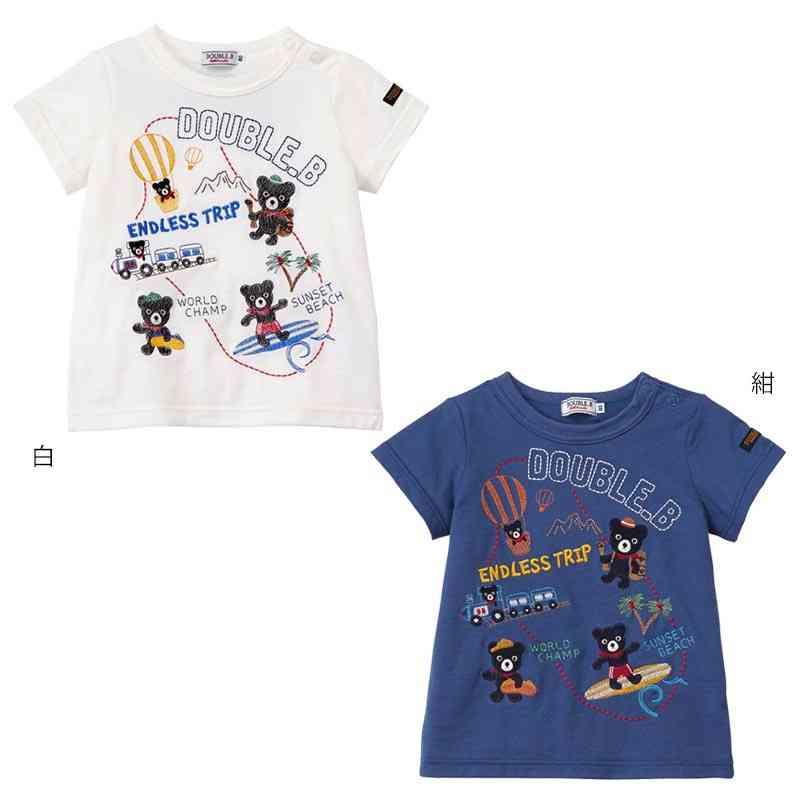 ダブルビー 刺繍モチーフの半袖Tシャツ 110-140cm 62-5205-457【ラッキーシール対応】