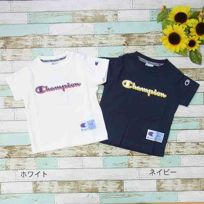 8a7b47b84ede Child short sleeves champion (100-140cm) collaboration T of the champion  logo T ...