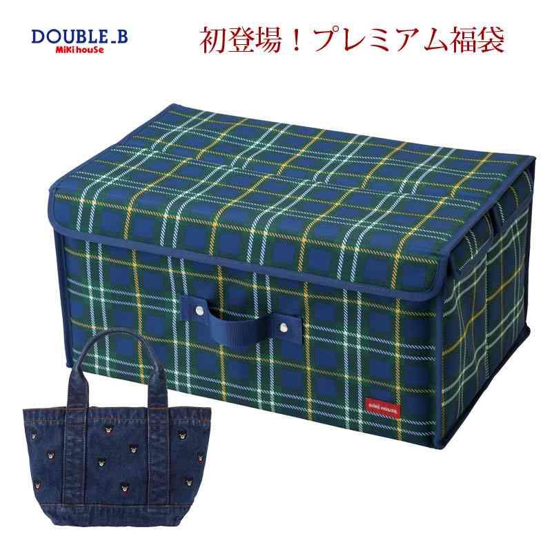 ダブルB 7万円福袋 2020年 新春福袋 福袋 キッズ 90-150cm DOUBLE_Blbm20