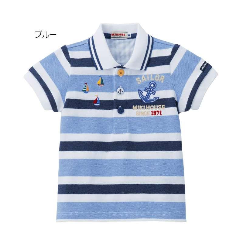 ミキハウス ポロシャツ イカリ マリン ボーダー (80-150cm) mikihouse【12-5501-822】