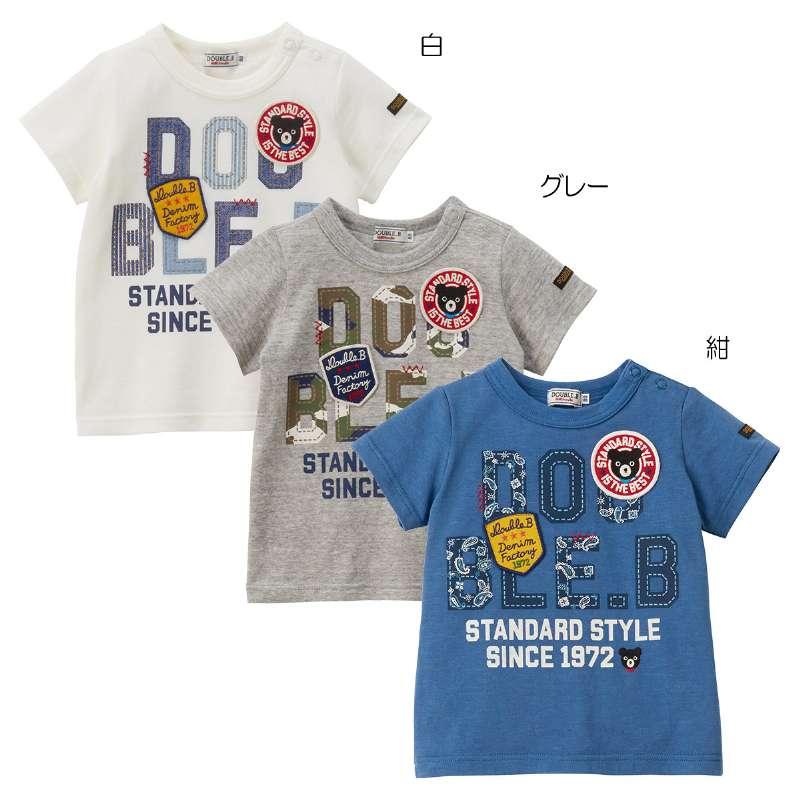 ダブルビー ミキハウス mikihouse ロゴプリント半袖Tシャツ (120cm・130cm)【62-5206-269】