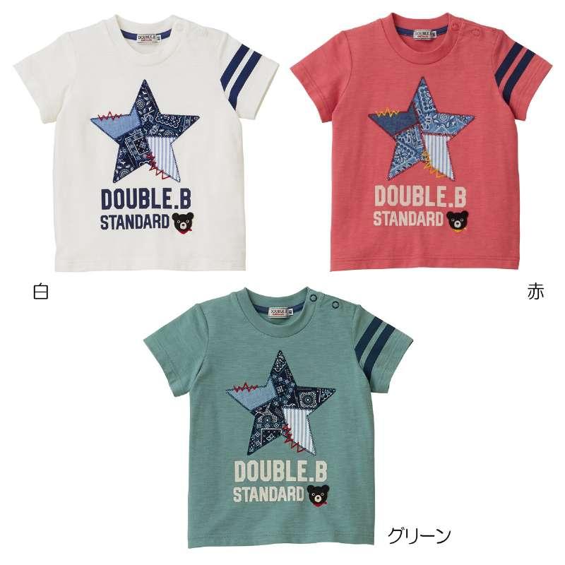 ダブルビー ミキハウス 星パッチワーク半袖Tシャツ (110cm-150cm) 【62-5206-825】