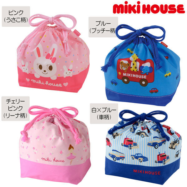 (SALE exclusion product) mikiHOUSE (Miki house) ☆ lunch bag lunch bag [15-4052-847]