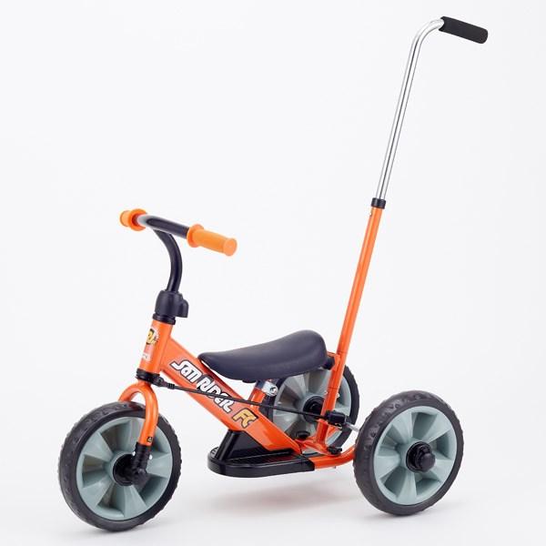 へんしん!サンライダーFC(三輪車·ランニングバイク)  オレンジ