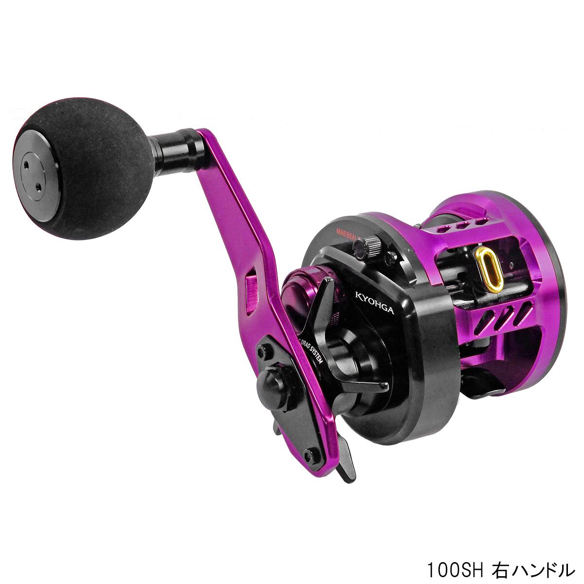 ダイワ 鏡牙 100SH 右ハンドル(東日本店)