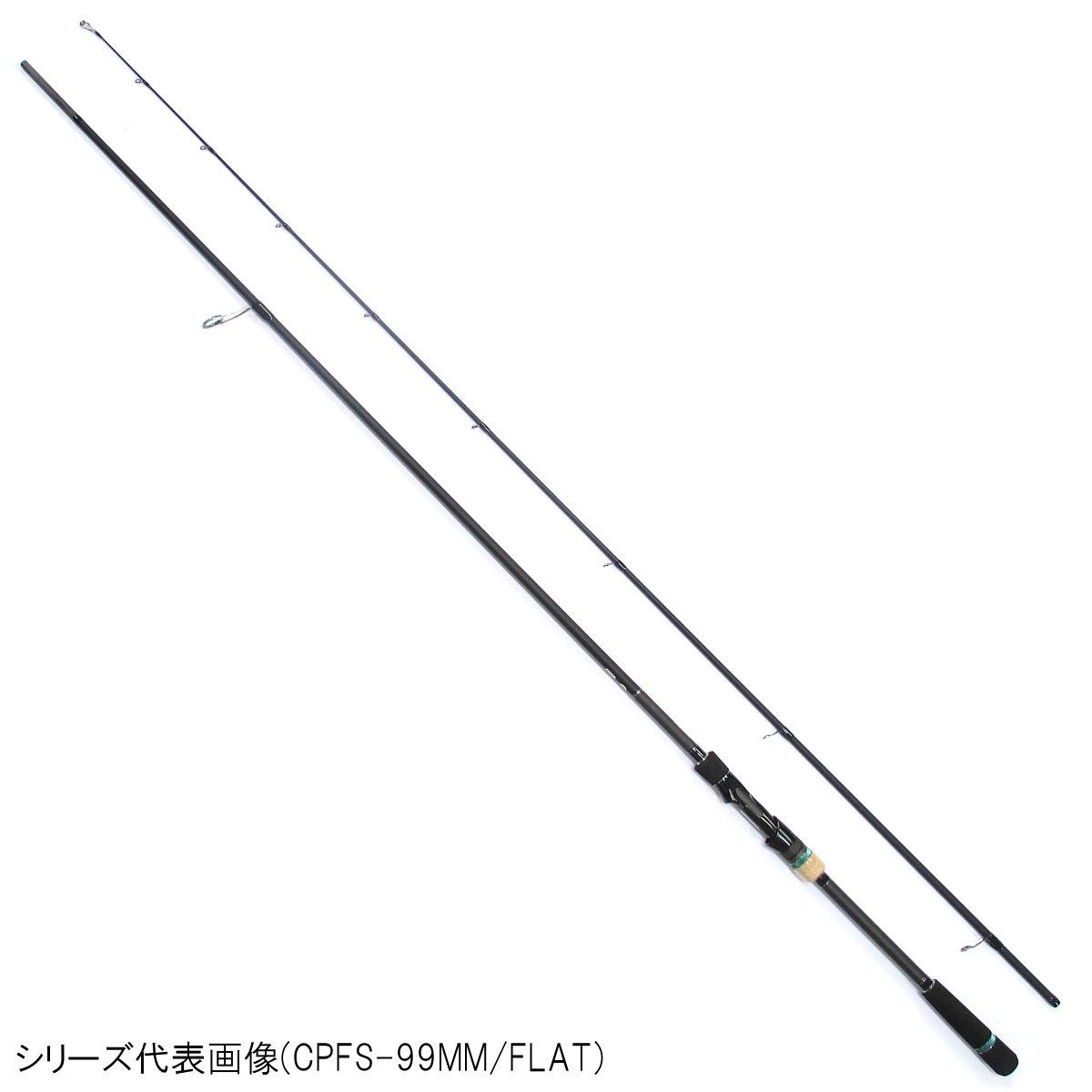 サイファリスト フラットセイバー CPFS-98ML/FLAT【大型商品】(東日本店)