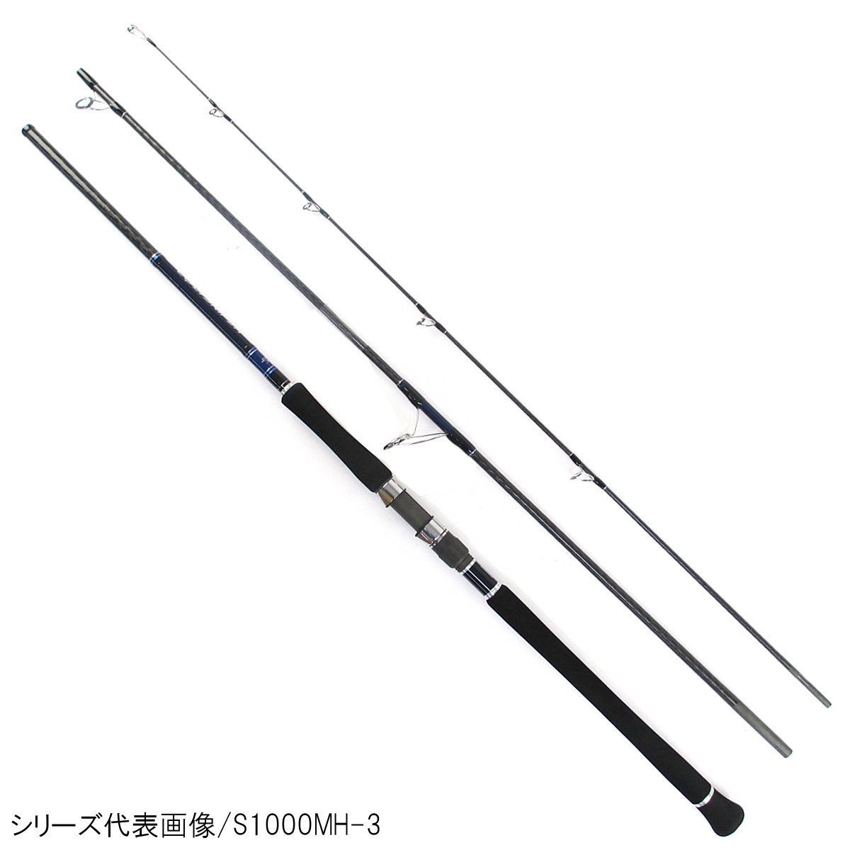 シマノ コルトスナイパー S1000H-3(東日本店)