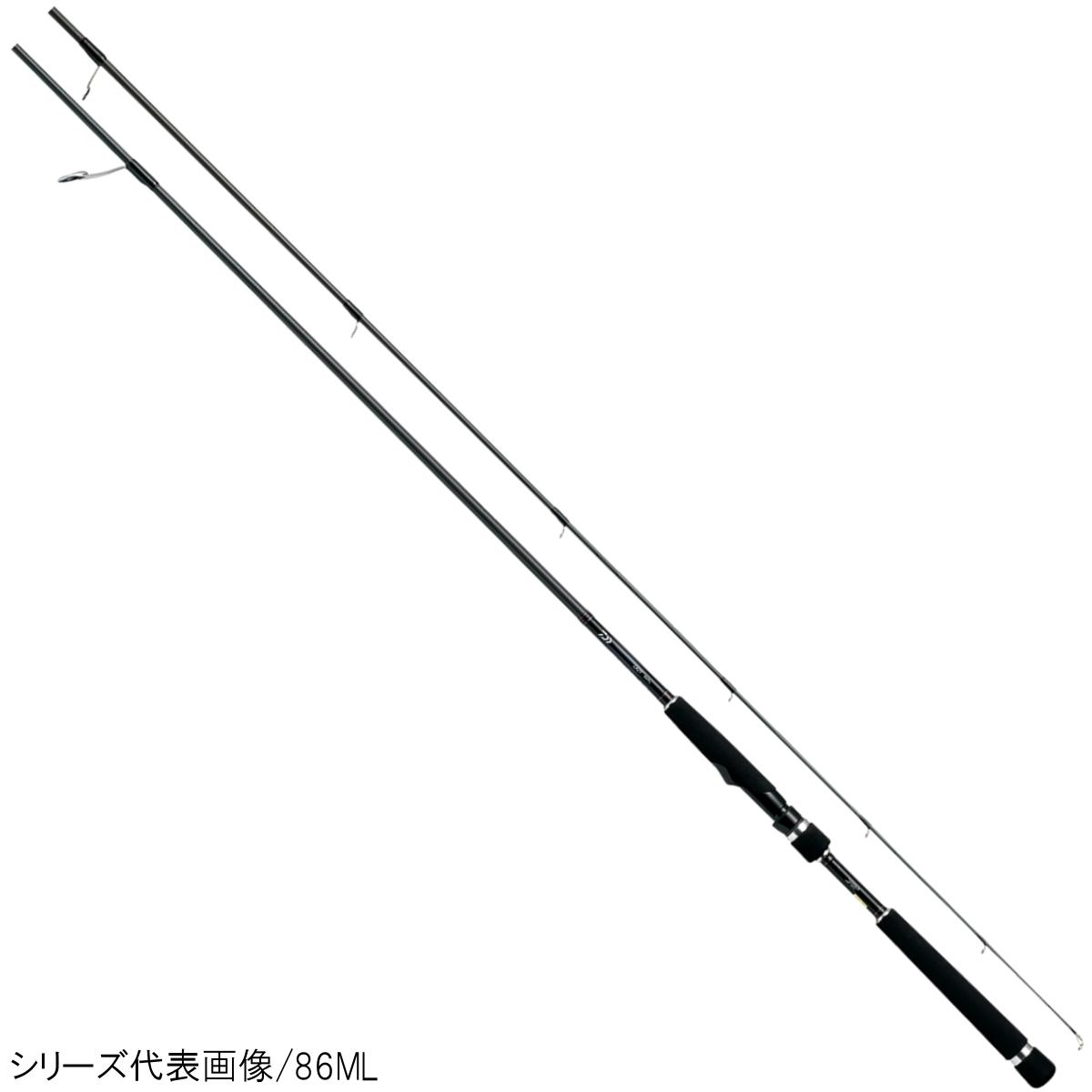 ダイワ レイジー スピニングモデル 90L(東日本店)