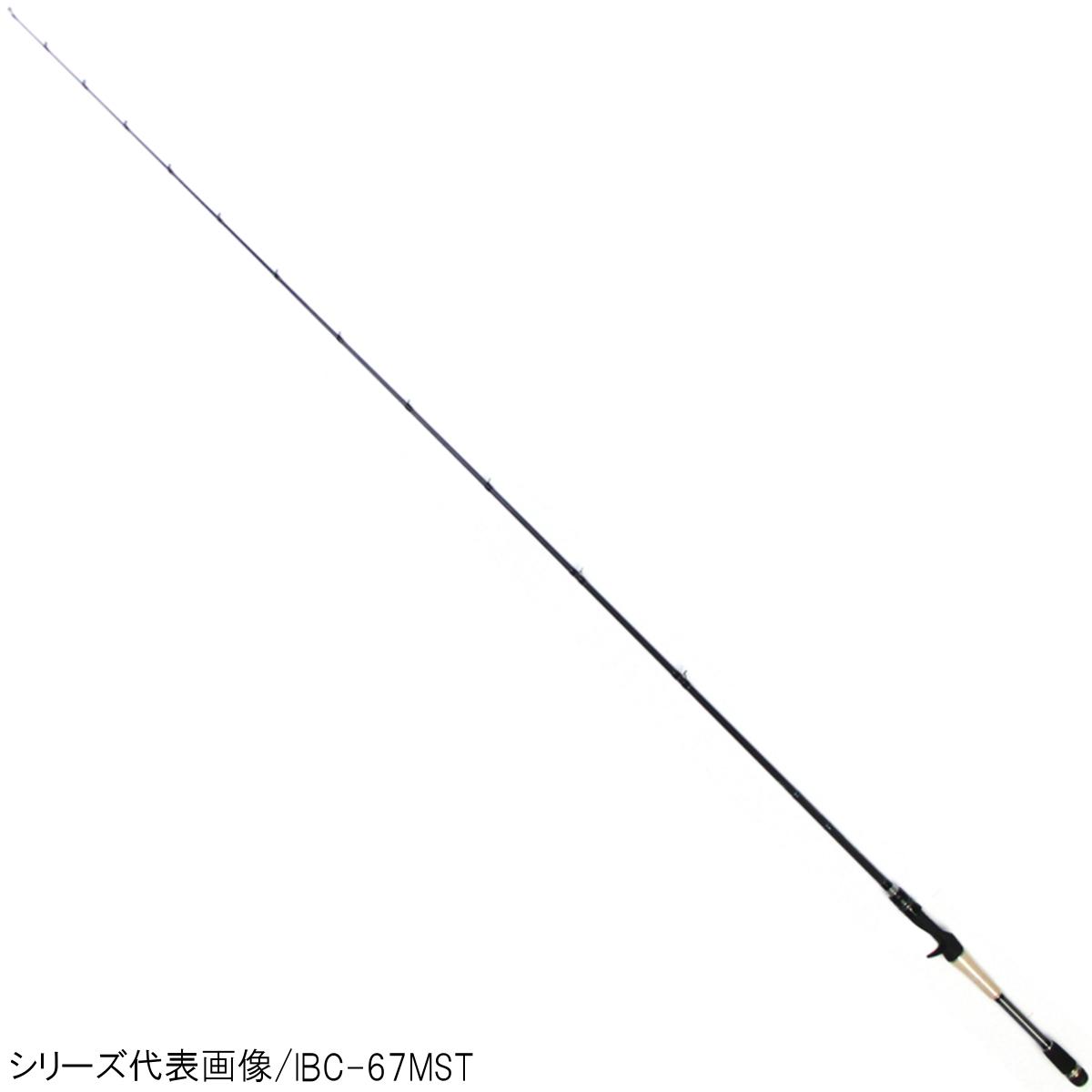 INFINITE BLADE IBC-70H【大型商品】(東日本店)