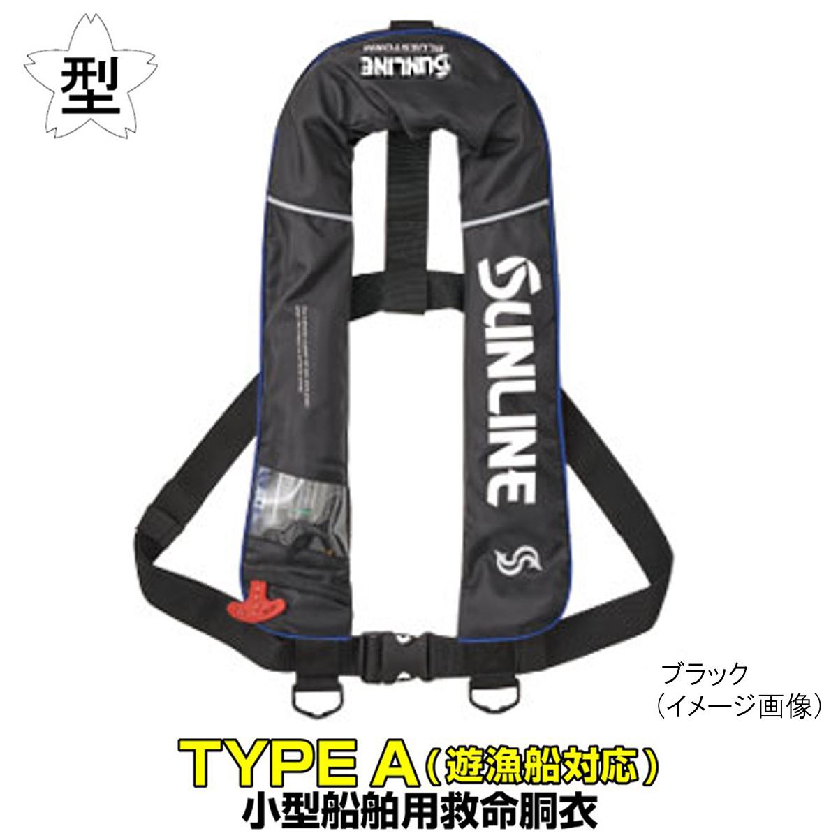 オートインフレータブルベスト SUL-2520 フリー ブラック ※遊漁船対応(東日本店)