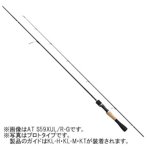 シマノ カーディフ エクスリード AT S59SUL/RS(東日本店)