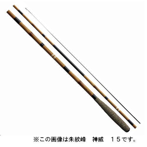 シマノ 朱紋峰 神威(しゅもんほう かむい) 8(東日本店)