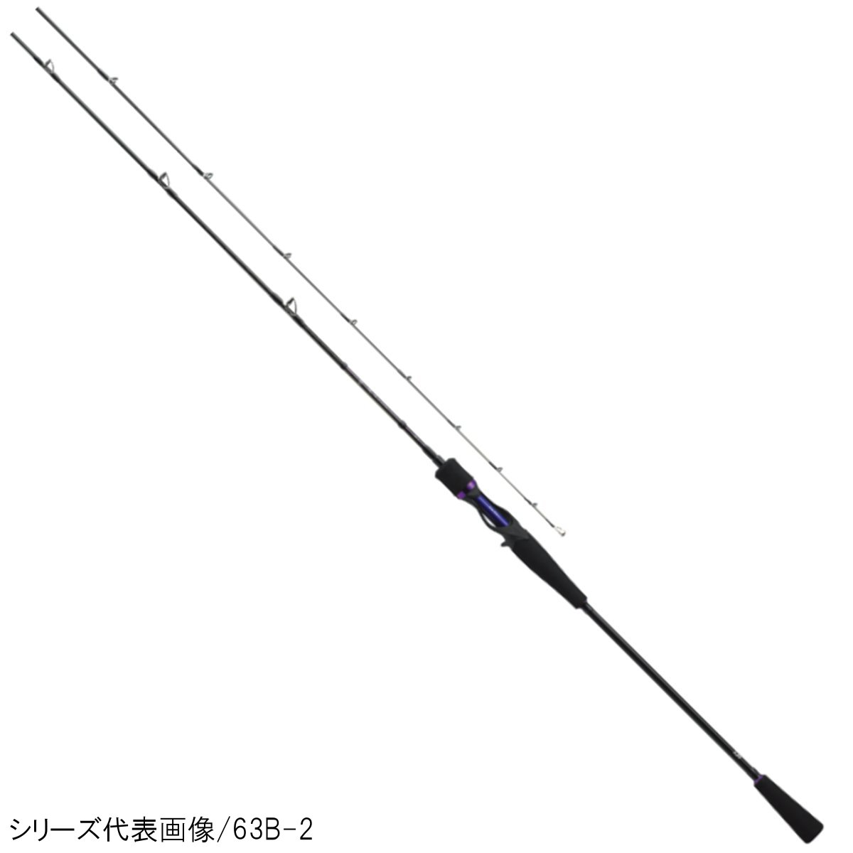ダイワ 鏡牙 63B-1.5 (東日本店)