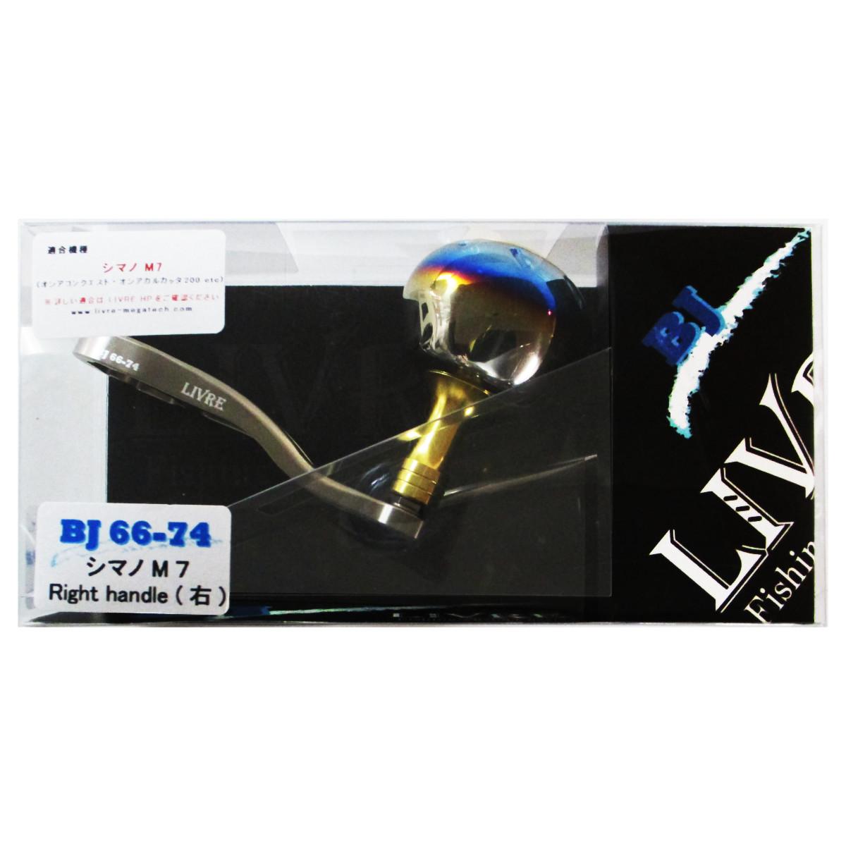 上質で快適 リブレ BJ66-74 BJ-67M7R-TIGMT6544 リブレ BJ-67M7R-TIGMT6544 BJ66-74 チタンP+ゴールドG(東日本店), オウムチョウ:042ff554 --- canoncity.azurewebsites.net