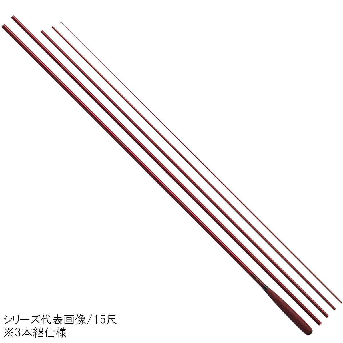 ダイワ 兆(きざし) 8尺(東日本店)