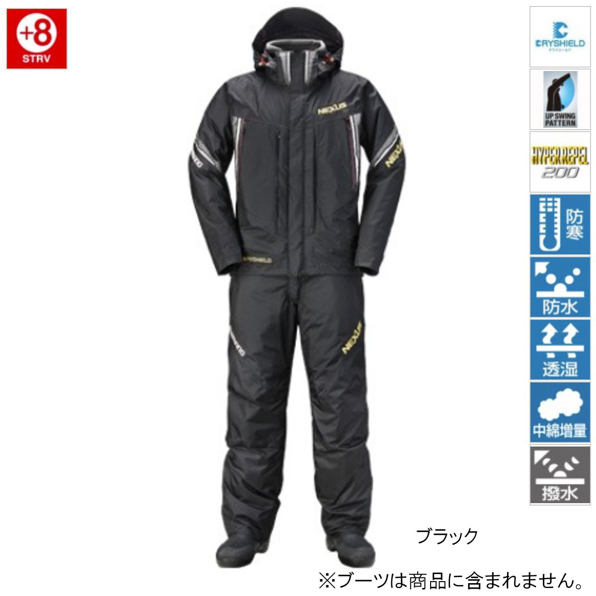 シマノ NEXUS・DSコールドウェザースーツ XT RB-125R XL ブラック(東日本店)