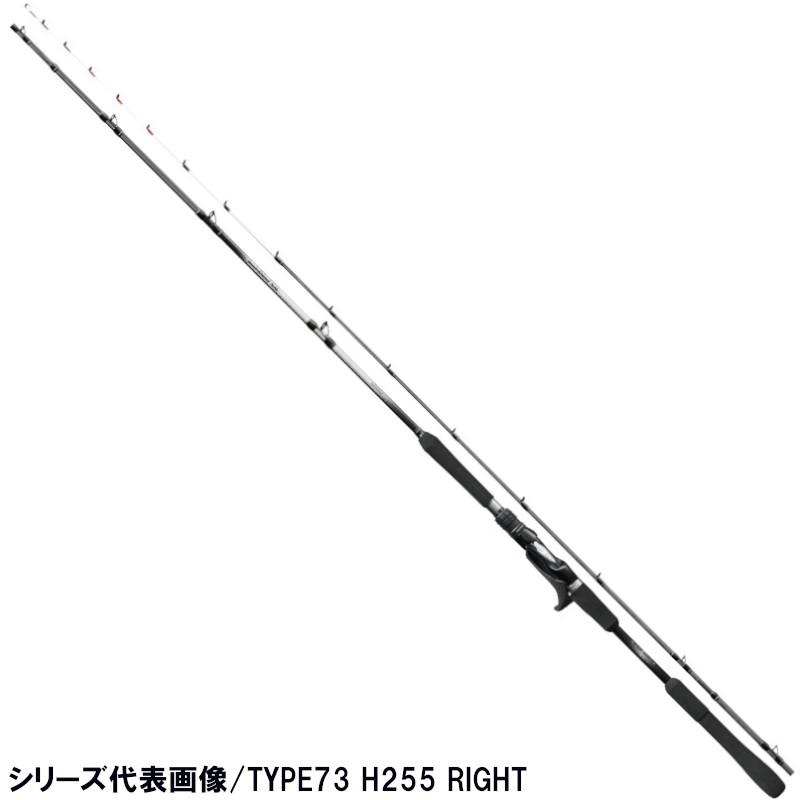 シマノ ミッドゲーム SS TYPE73 H195 RIGHT(東日本店)
