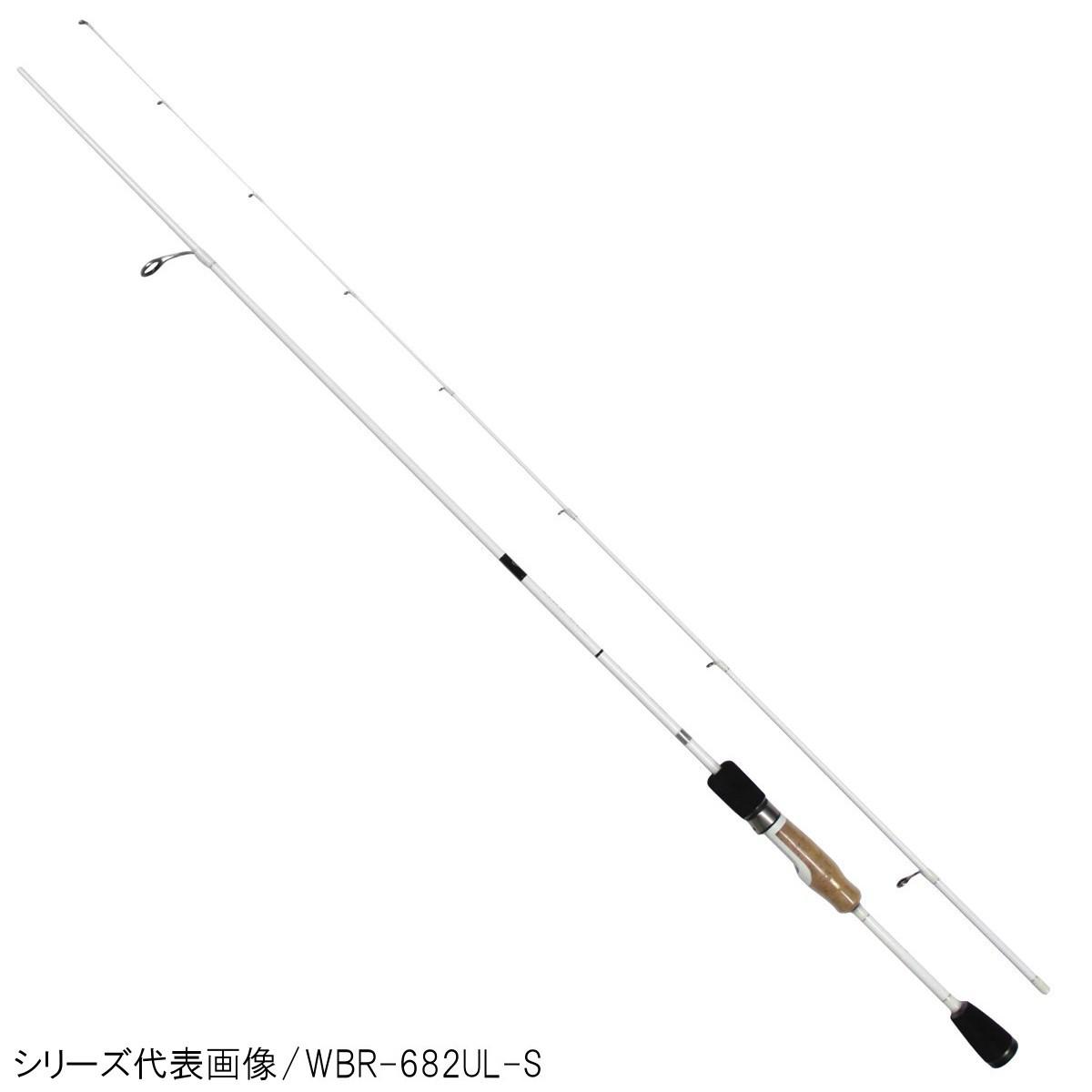 ムカイフィッシング ホワイトバード WBR-602SUL-S(東日本店)