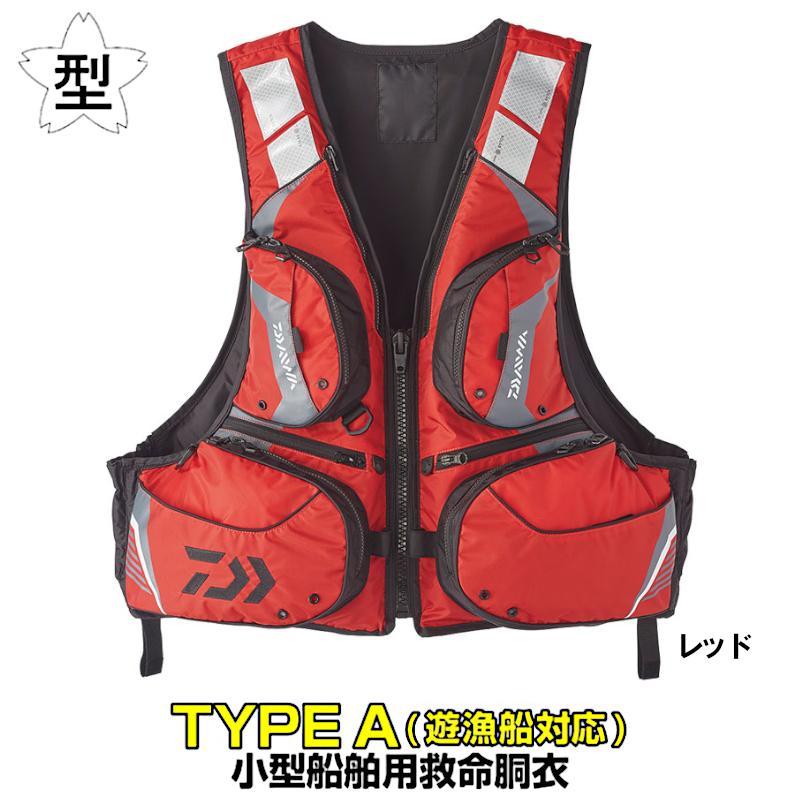 ダイワ DF-3420 フローティングベスト M レッド ※遊漁船対応(東日本店)
