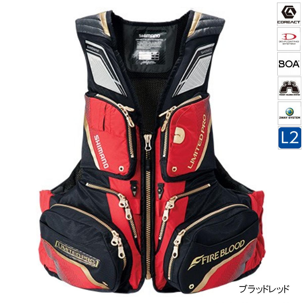 シマノ NEXUS・フローティングベストLIMITED PRO VF-113S L ブラッドレッド(東日本店)