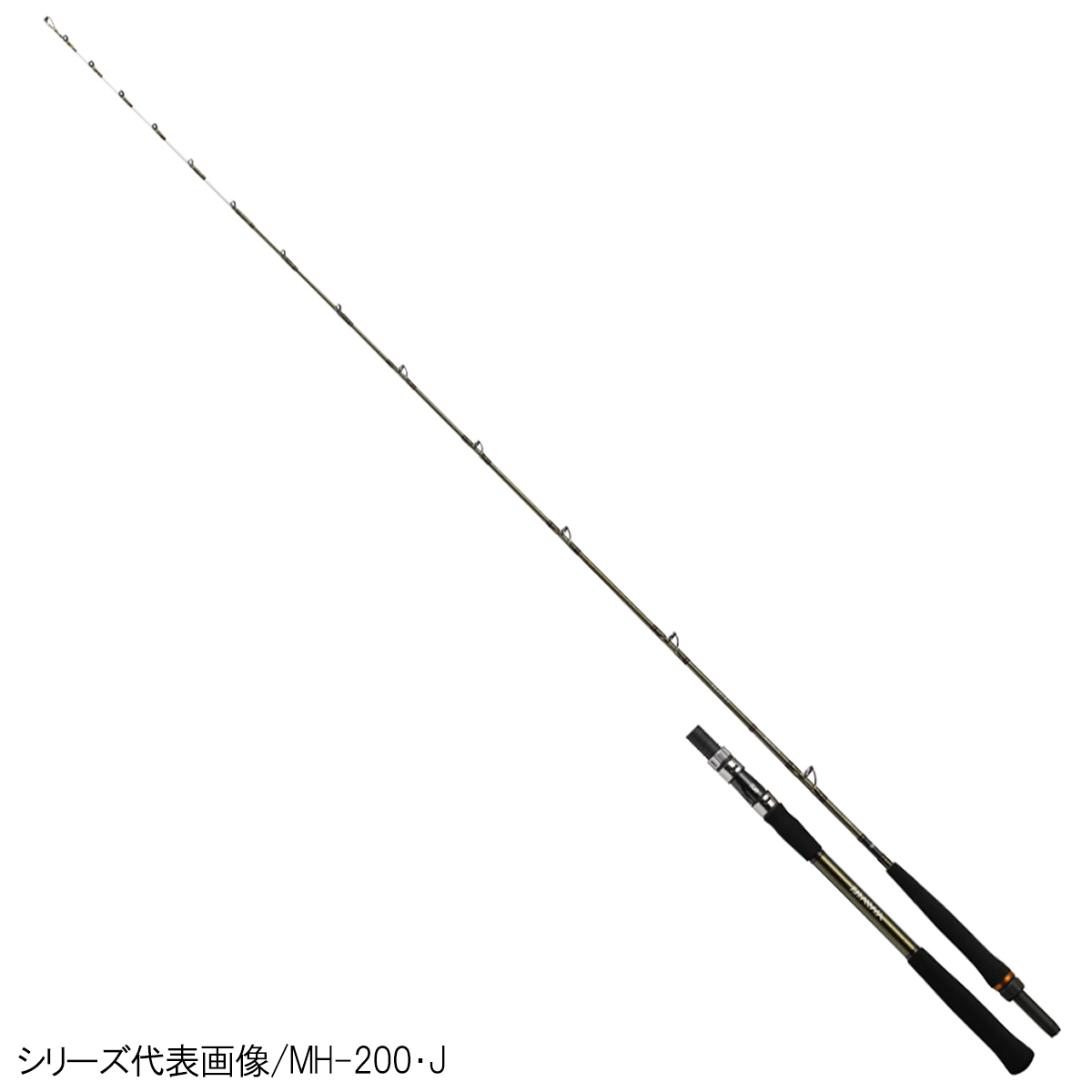 ダイワ リーディング ネライ HH-200・J【大型商品】(東日本店)