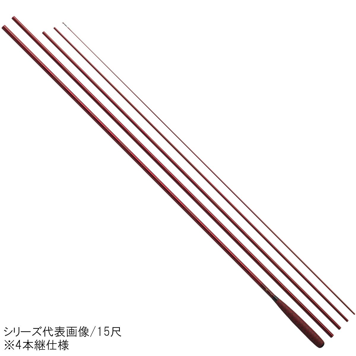 ダイワ 兆(きざし) 12尺(東日本店)