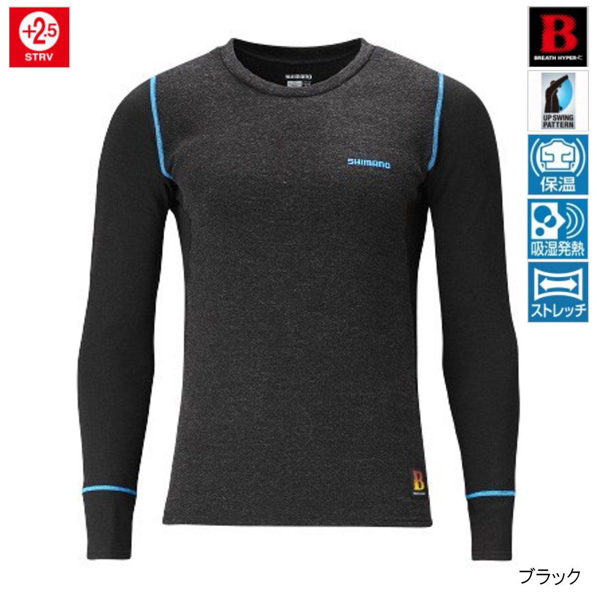 シマノ ブレスハイパー+℃ ハイブリッドアンダーシャツ IN-050S 2XL ブラック(東日本店)