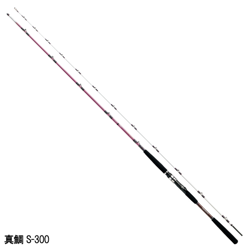 ダイワ リーオマスター SX 真鯛 S-300【大型商品】(東日本店)