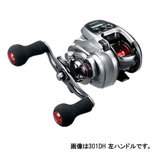 シマノ フォースマスター 301DH 左ハンドル(東日本店)