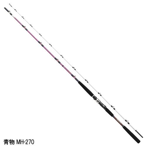 ダイワ リーオマスター SX 青物 MH-270(東日本店)