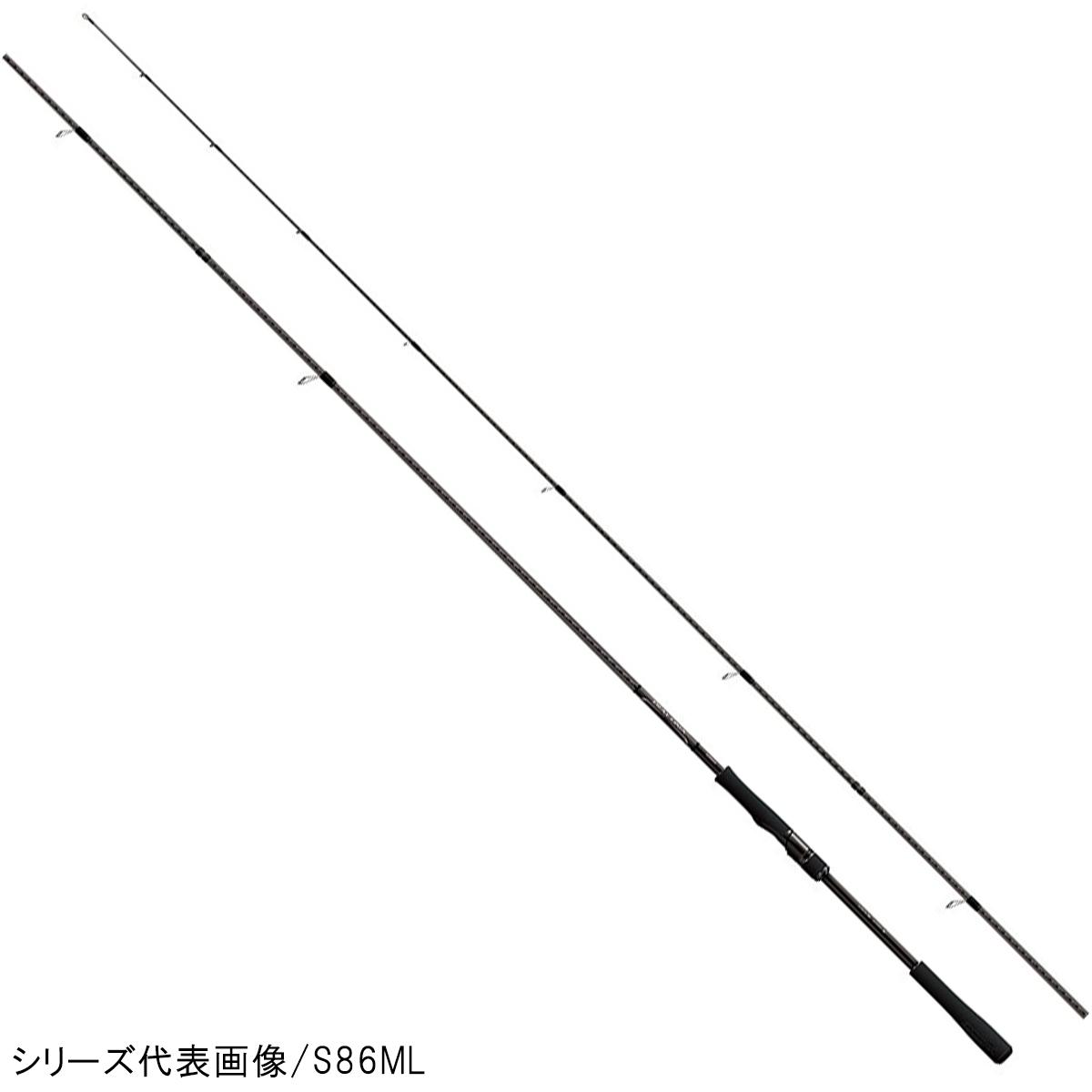 シマノ ディアルーナ (スピニング) S86L-S【大型商品】(東日本店)