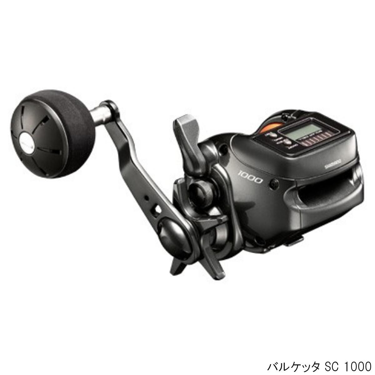 【5/10最大P45倍!】シマノ バルケッタ SC 1000(東日本店)