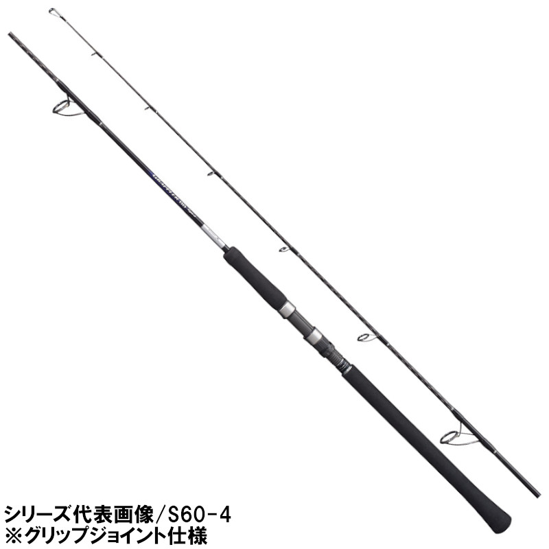 釣具のポイント シマノ グラップラー 購入 BB 2021年モデル S60-3 大型商品 誕生日プレゼント タイプJ